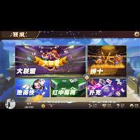 长沙专业棋牌游戏开发公司