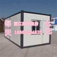 丽江集装箱厂家
