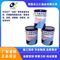 聚氨酯防腐油漆,环氧渗透底漆