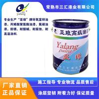 苏州丙烯酸聚氨酯油漆,常熟环氧富锌底漆