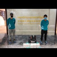 柬埔寨王国驻济南总领事馆除甲醛