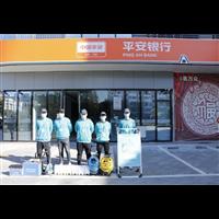 平安銀行空氣治理施工案例