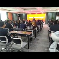 新疆企業員工培訓