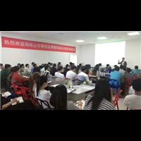 烏魯木齊企業管理培訓