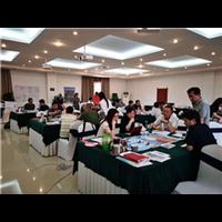 新疆企业员工心态培训