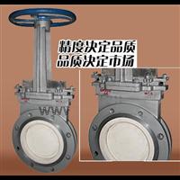 上海陶瓷刀型閘閥