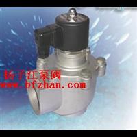 上海直角式脉冲电磁阀