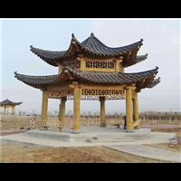 北京防腐木凉亭325