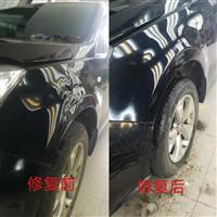 貴陽汽車凹陷修復#貴陽汽車玻璃修復