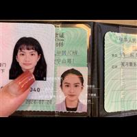 许玉妮_温妮_广州姿妍整形技术怎么样?