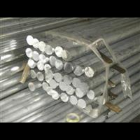 2A50铝棒厂家报价