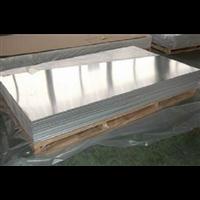 2A50T4铝板材厂家直销