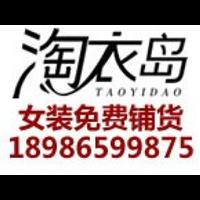 武汉时尚品牌女装利记体育|app