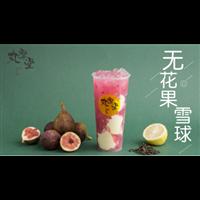 万博manbetx官网网页版丸摩堂多少钱