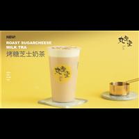 万博manbetx官网网页版丸摩堂奶茶店多少钱