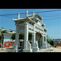 恒旺石雕云南专业石牌坊生产厂家