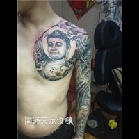 南通纹身店_南通专业纹身