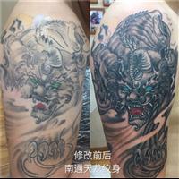 南通纹身店_南通纹身价格