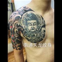 南通纹身店_提供纹身