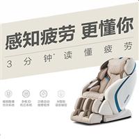 中国十大按摩椅品牌武汉奥佳华按摩椅OG7808PLUS