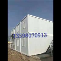 鄭州集裝箱銷售