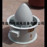 青岛船陆CLZ系列船用立式轴流通风机