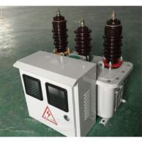 成都高压计量箱-10kv-35kv高压计量箱厂家出厂价