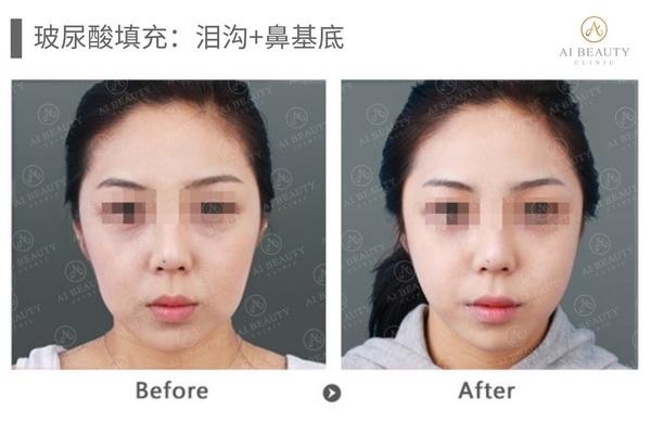 Ai beauty clinic