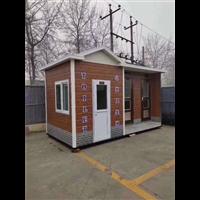 连体定制公厕