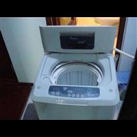 广元洗衣机维修
