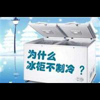 广元冷柜维修