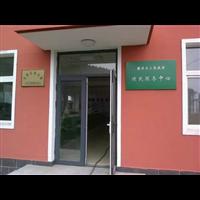 松原市长岭县供电公司