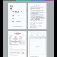 炳烯酸油漆:检测报告