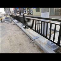 广州市政护栏定做甲型隔离护栏款式