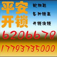 嘉峪�P平安�_�i公司
