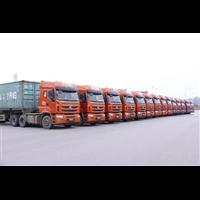 中山货物运输公司