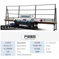 玻璃直線斜邊機WKLXM261