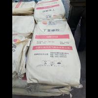 回收日化原料#回收化工染料