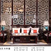 三明红木家具厂家