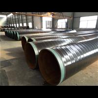 安徽钢管防腐厂家