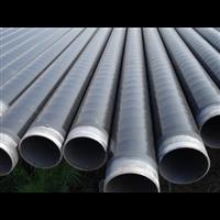 河北专业老厂供应3pe防腐钢管