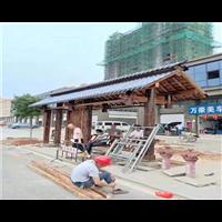 湖南防腐木长廊1