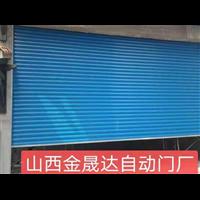 太原电动车库门