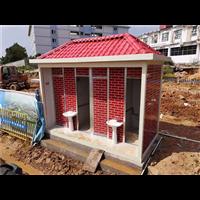 漳州移动卫生间出售