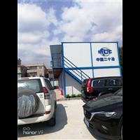 漳州集裝箱房