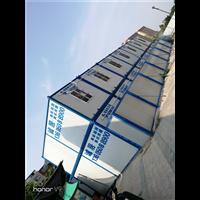 漳州集裝箱廠家