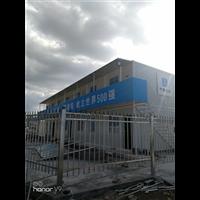 漳州住人集裝箱