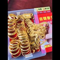 潍坊哪里回收黄金