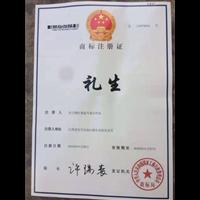 信丰红星果业合作社商标注册