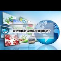 金泉网可直接拨通电话_金泉网经营理念